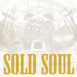 sold-soul